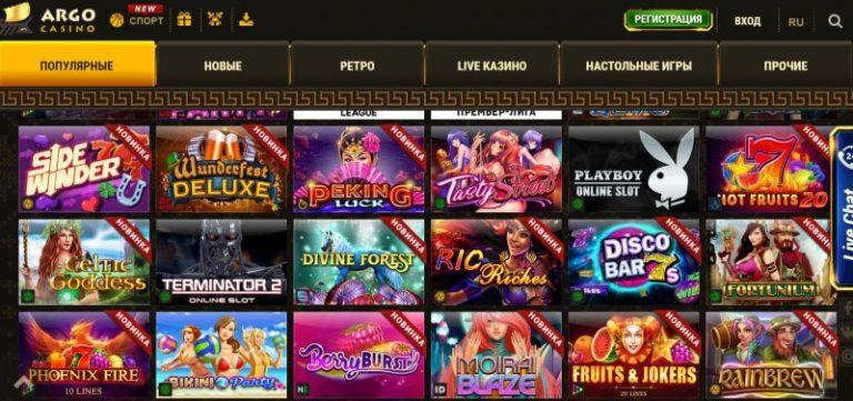 casino argo официальный сайт вход