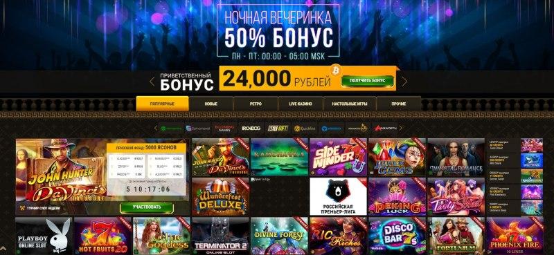 регистрации казино игры вулкан онлайн бесплатно без слоты