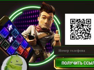 Арго казино мобильная версия