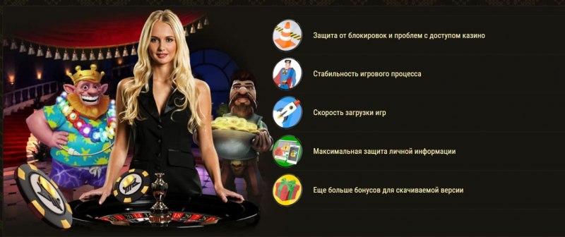 фото Заблокирован казино арго