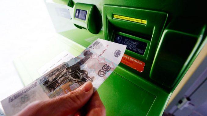 как внести депозит в казино