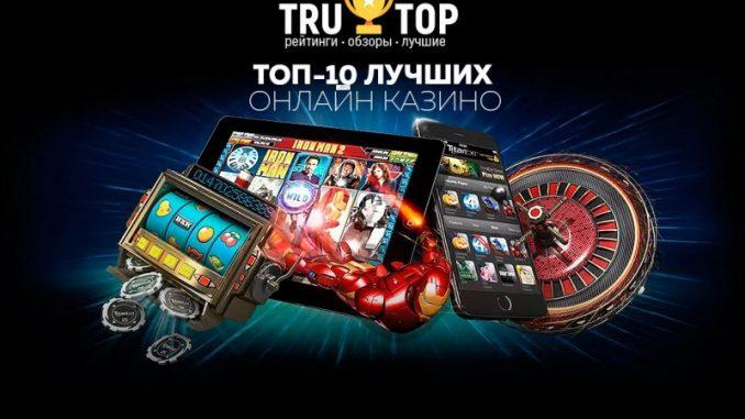 выбираем лучшее арго казино