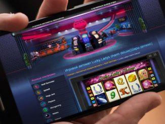 мобильные онлайн казино